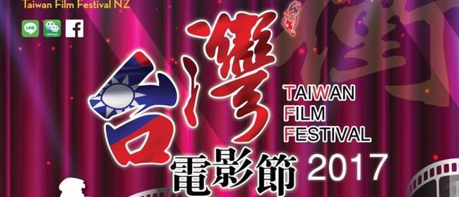 2017 Taiwan Film Festival