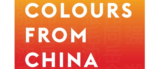 Colours From China: Exhibition of Contemporary Chinese Art