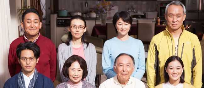 Japanese Film Festival 2017 - What a Wonderful Family!
